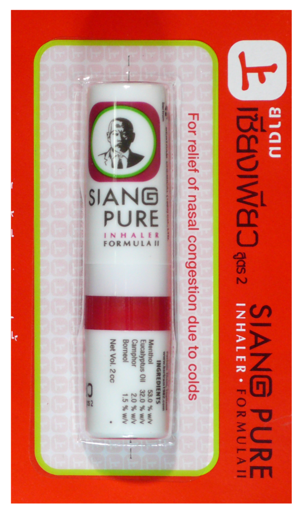 Siang Pure Inhaler - Formula II - Nasal Inhaler & Rub