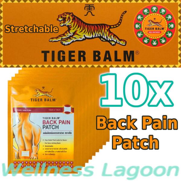 10x Tiger Balm Back Pain Patch - Stretchable (10cm x 14cm)