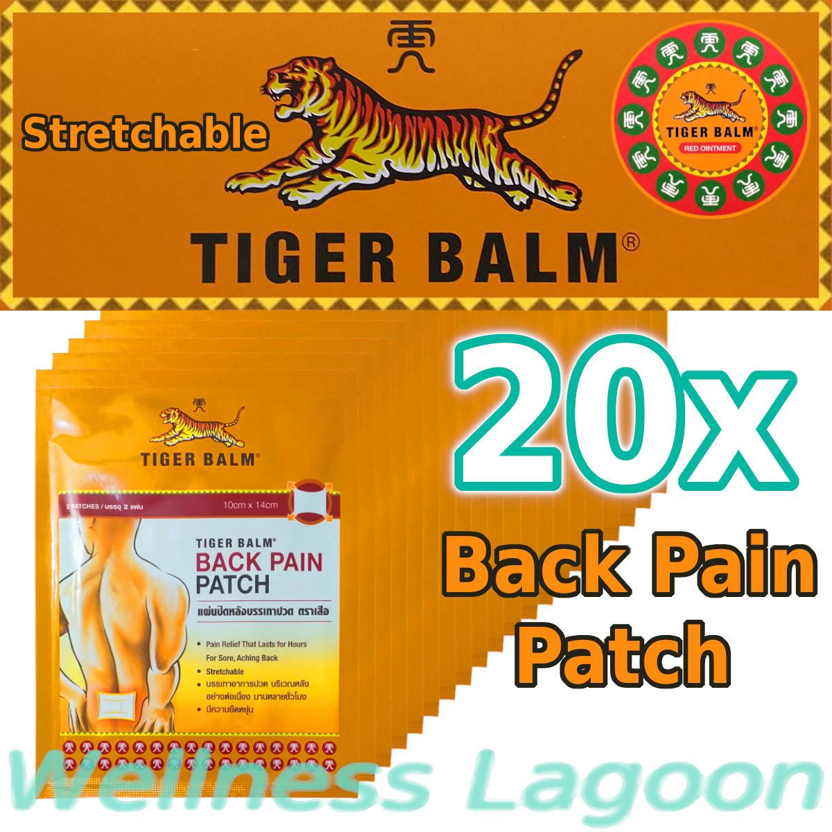 20x Tiger Balm Back Pain Patch - Stretchable (10cm x 14cm)