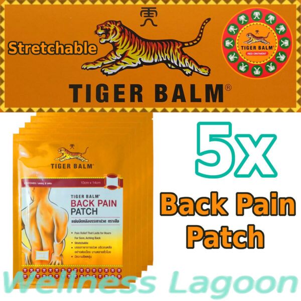 5x Tiger Balm Back Pain Patch - Stretchable (10cm x 14cm)