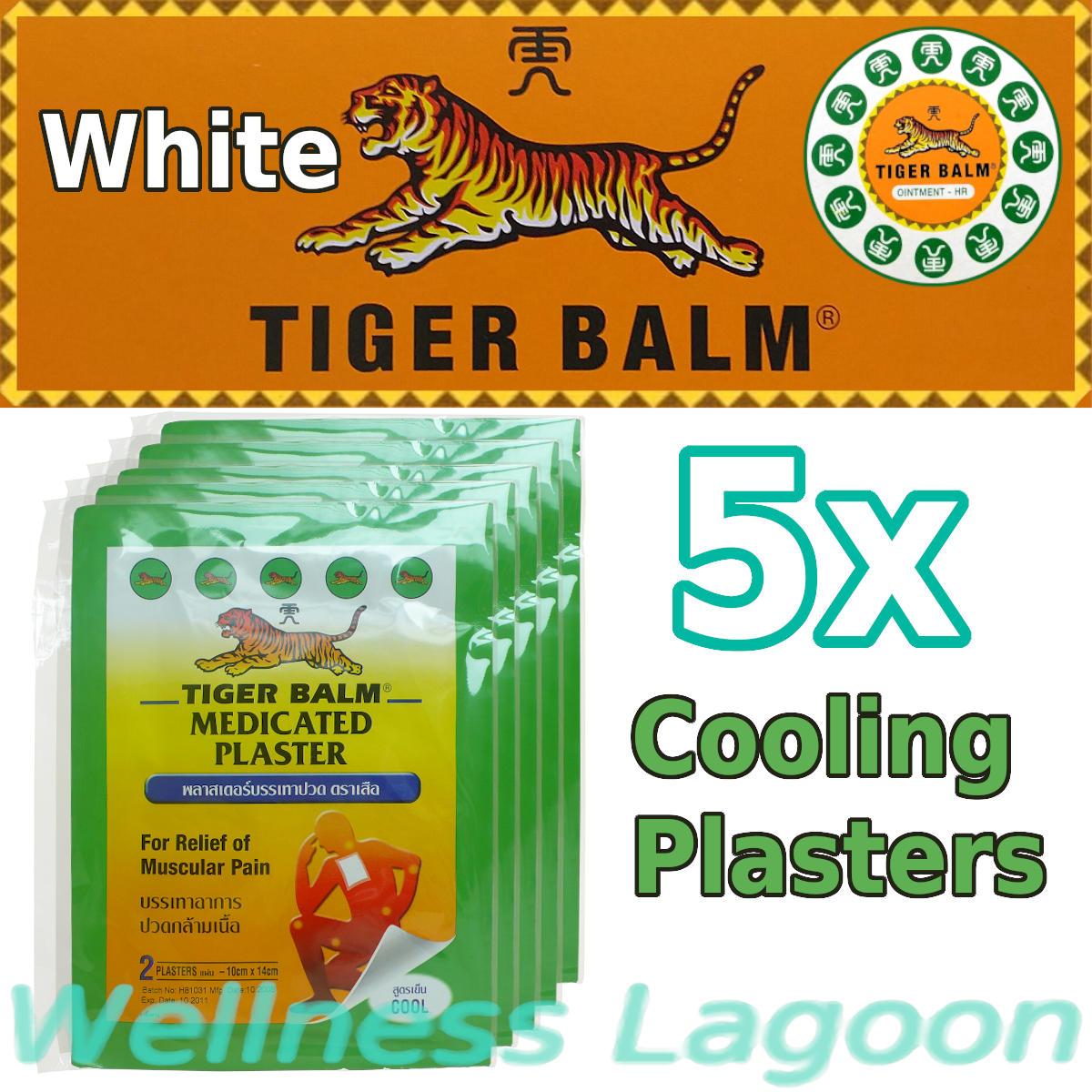 5x Tiger Balm Medicated Plaster Cool (10cm x 14cm)