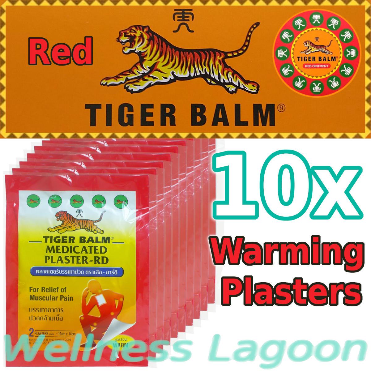 10x Tiger Balm Medicated Plaster Warm (10cm x 14cm)