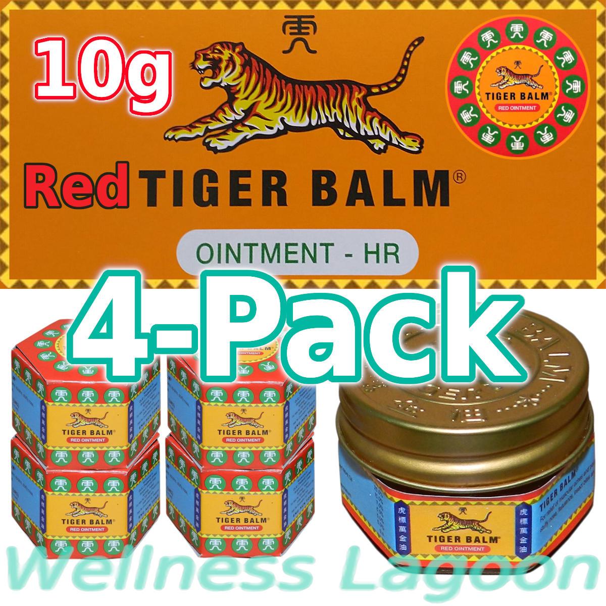4x Tiger Balm Red 10g